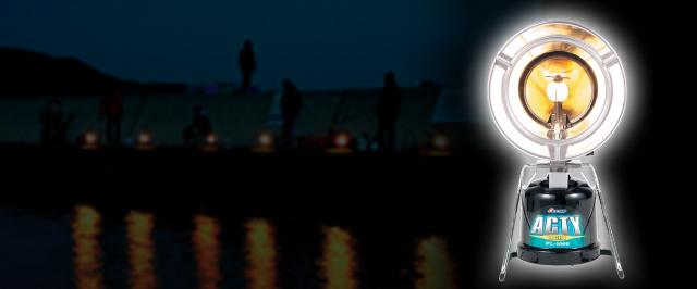 集魚ランプ