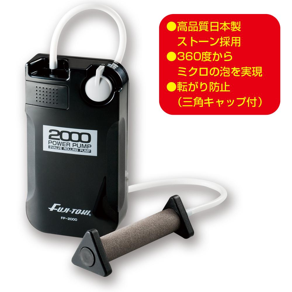 fuji002