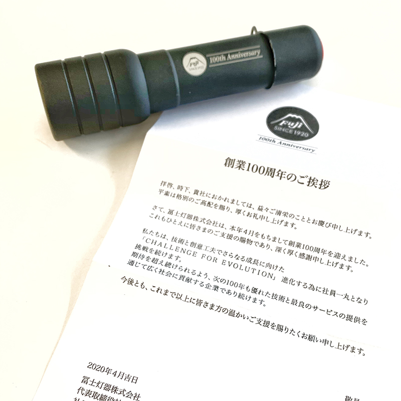 fuji106